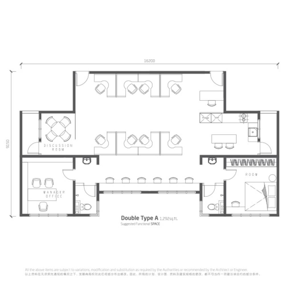 Manhattan @ Austin Heights Double Type A Floor Plan