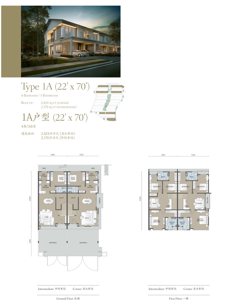Fairfield Residences @ Tropicana Heights Type 1A Floor Plan