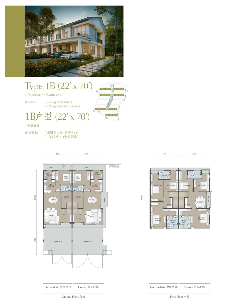 Fairfield Residences @ Tropicana Heights Type 1B Floor Plan