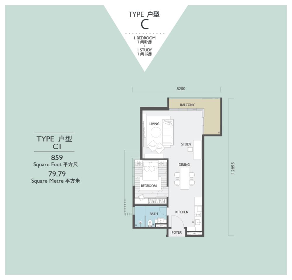 Viridea @ Medini Lakeside SOHO - Type C1 Floor Plan