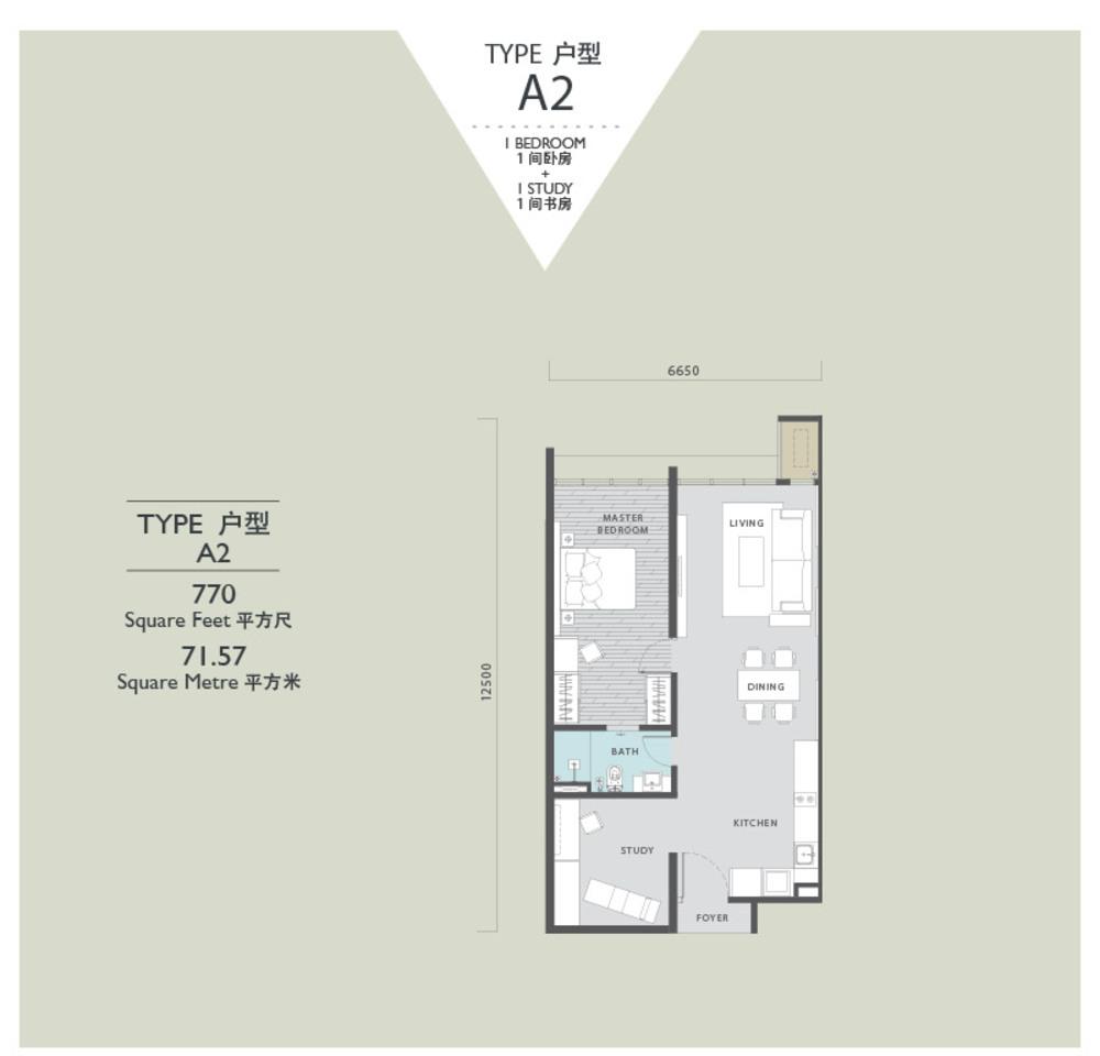 Viridea @ Medini Lakeside Serviced Residence - Type A2 Floor Plan