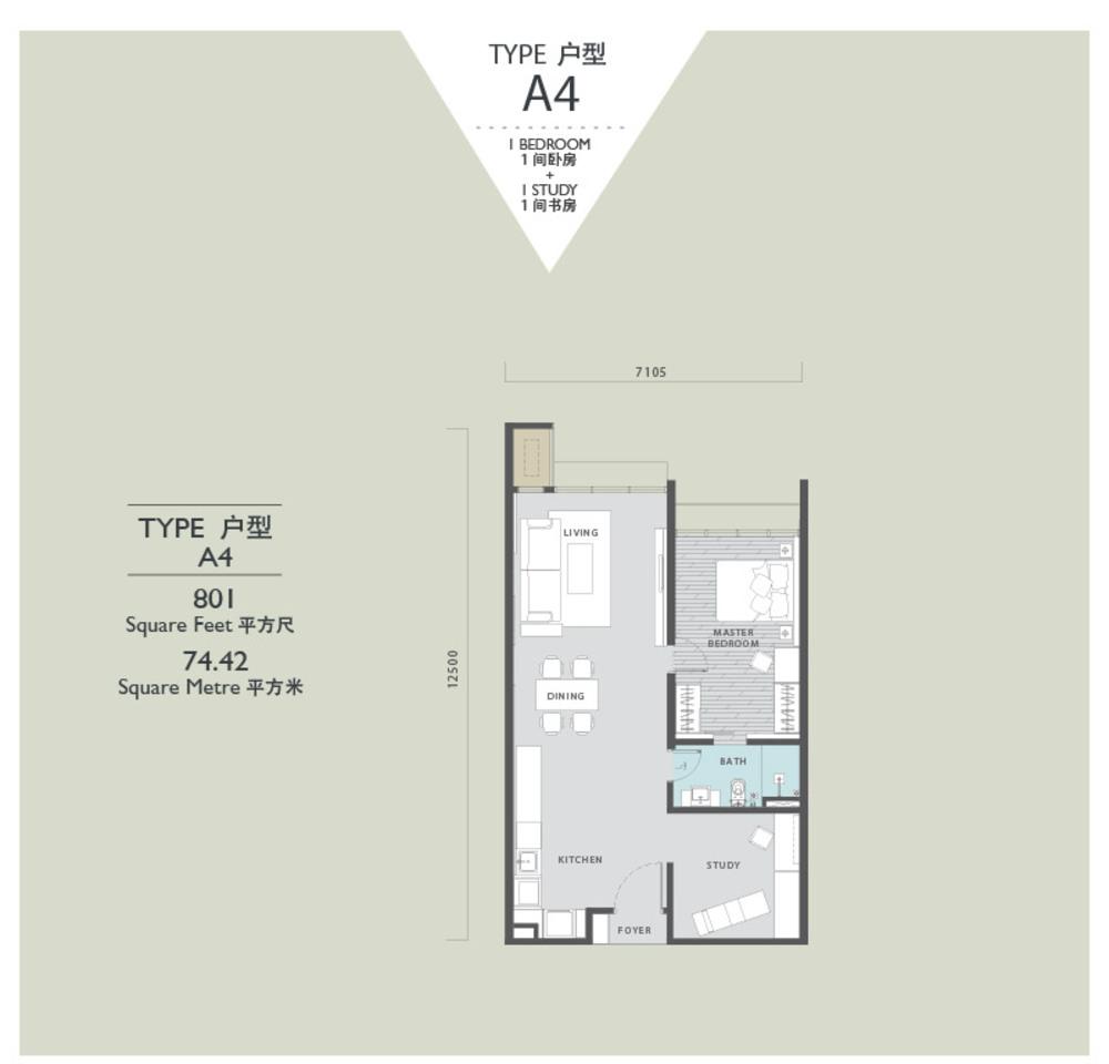 Viridea @ Medini Lakeside Serviced Residence - Type A4 Floor Plan
