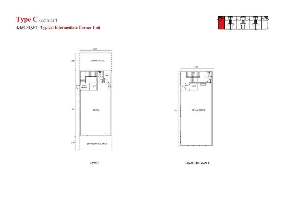 Aspen Vision City Vervea - Type C Floor Plan