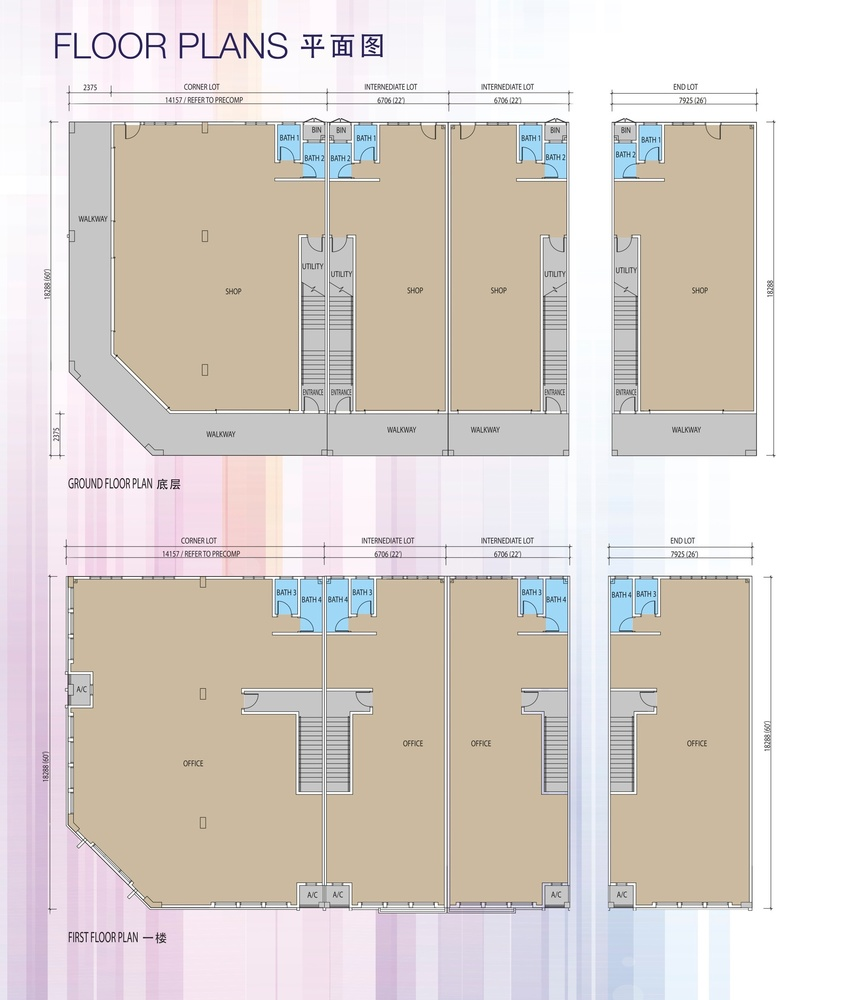 Atria 3 Standard Unit Floor Plan