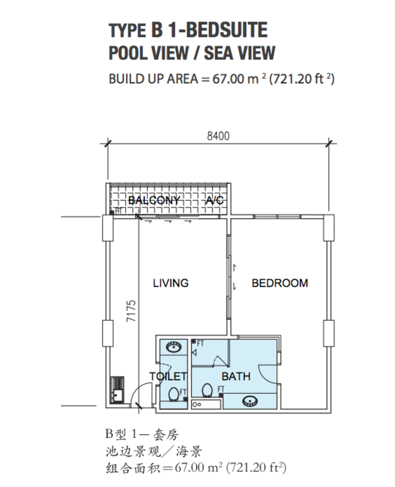 Marina Point Type B Floor Plan