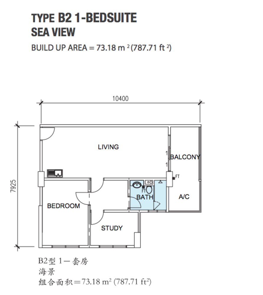 Marina Point Type B2 Floor Plan