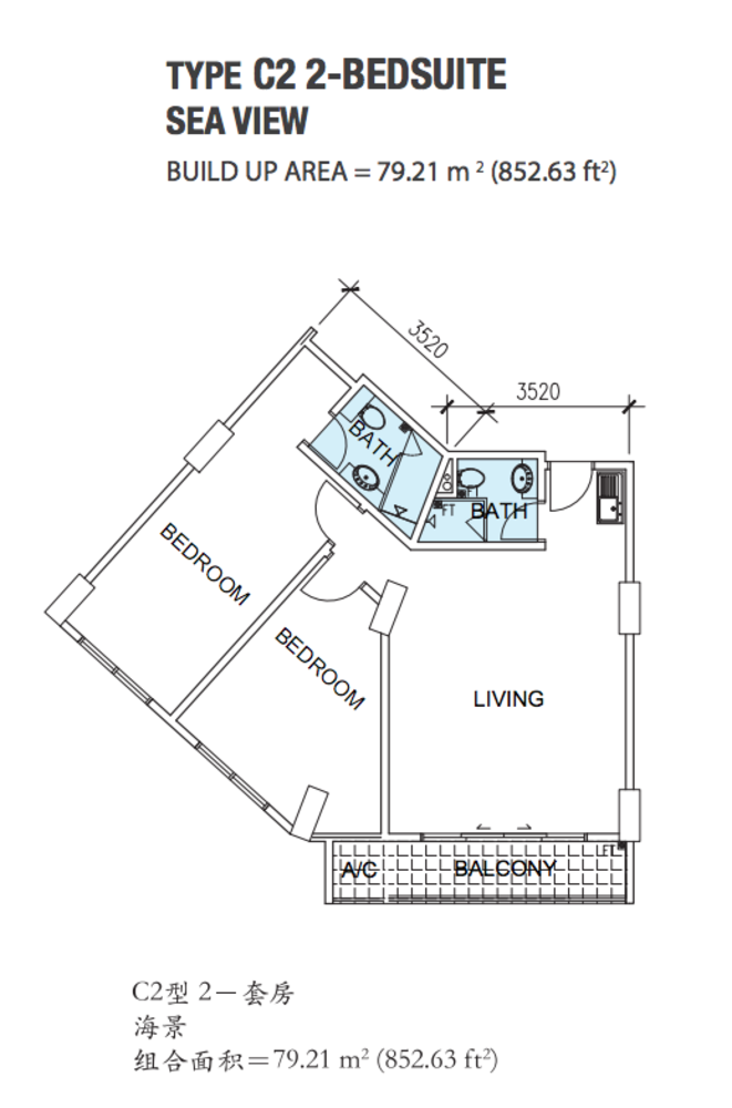 Marina Point Type C2 Floor Plan