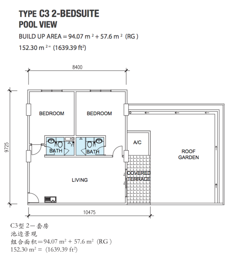 Marina Point Type C3 Floor Plan