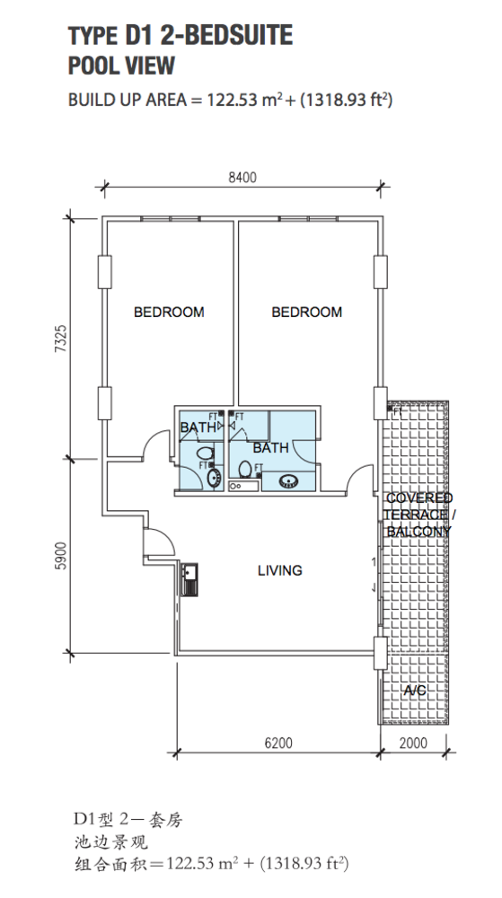 Marina Point Type D1 Floor Plan