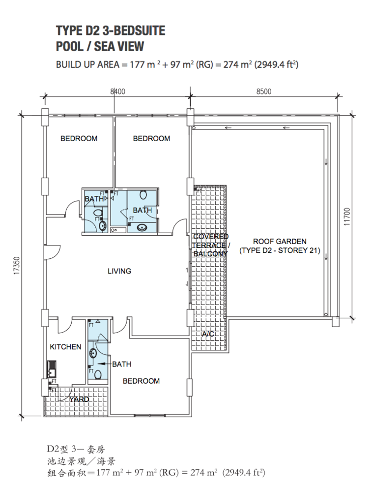 Marina Point Type D2 Floor Plan
