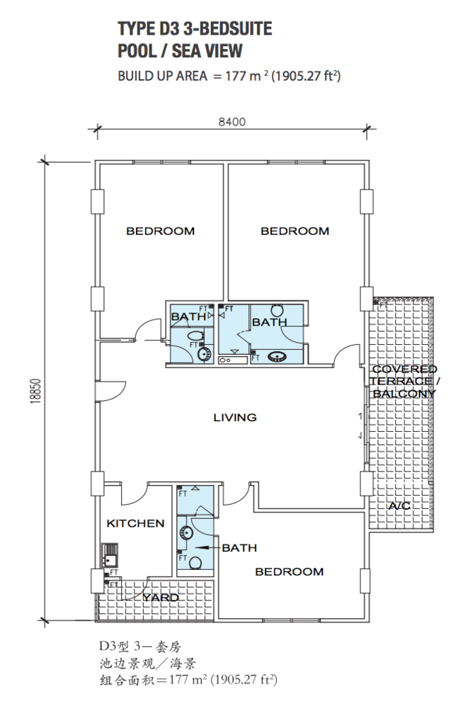 Marina Point Type D3 Floor Plan