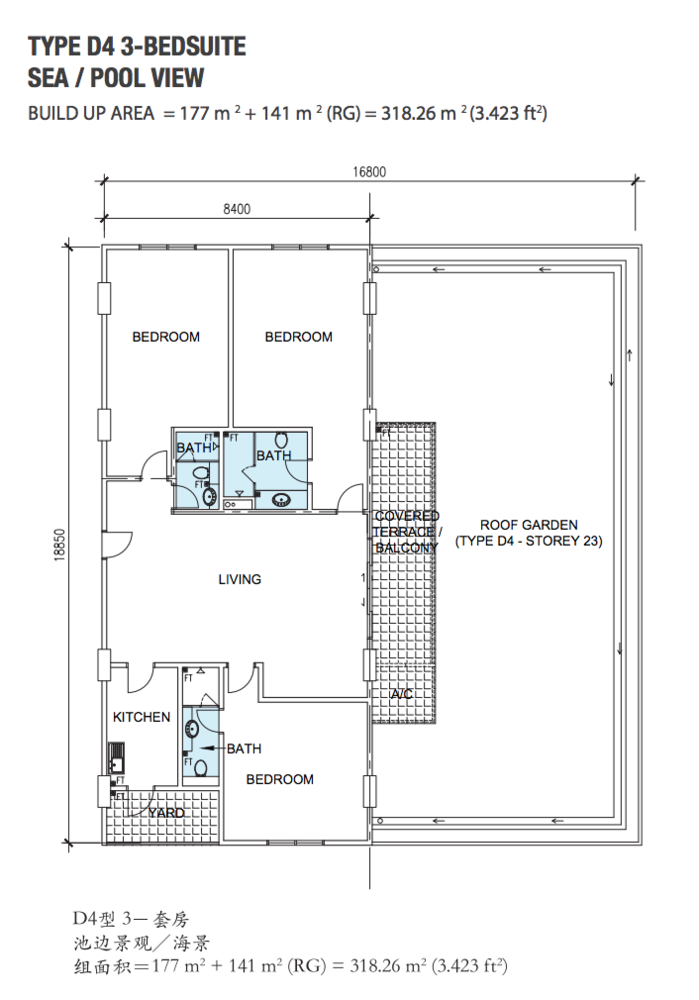 Marina Point Type D4 Floor Plan