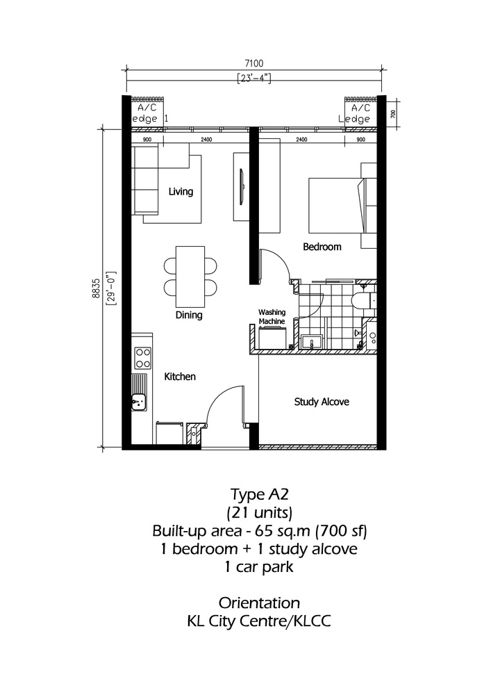 Rica Residence Type A2 Floor Plan