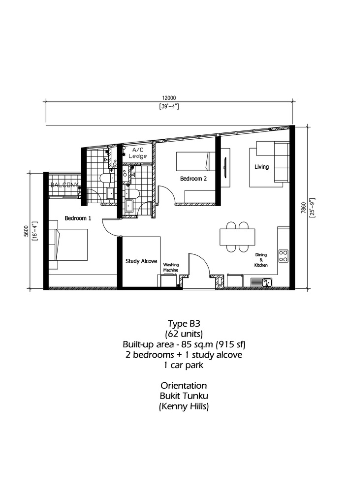 Rica Residence Type B3 Floor Plan