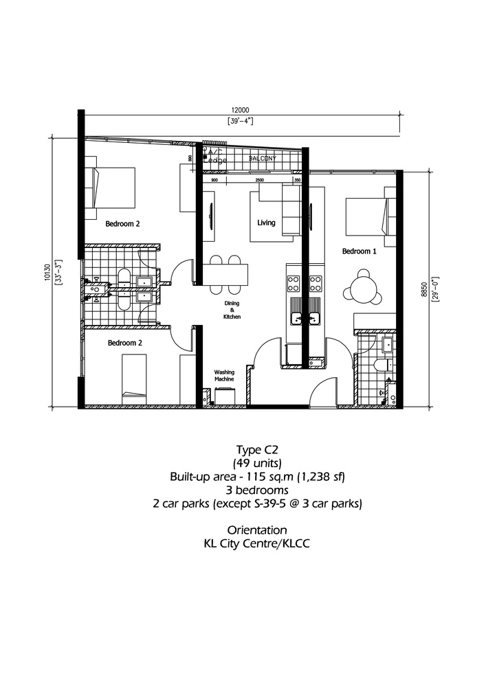 Rica Residence Type C2 Floor Plan