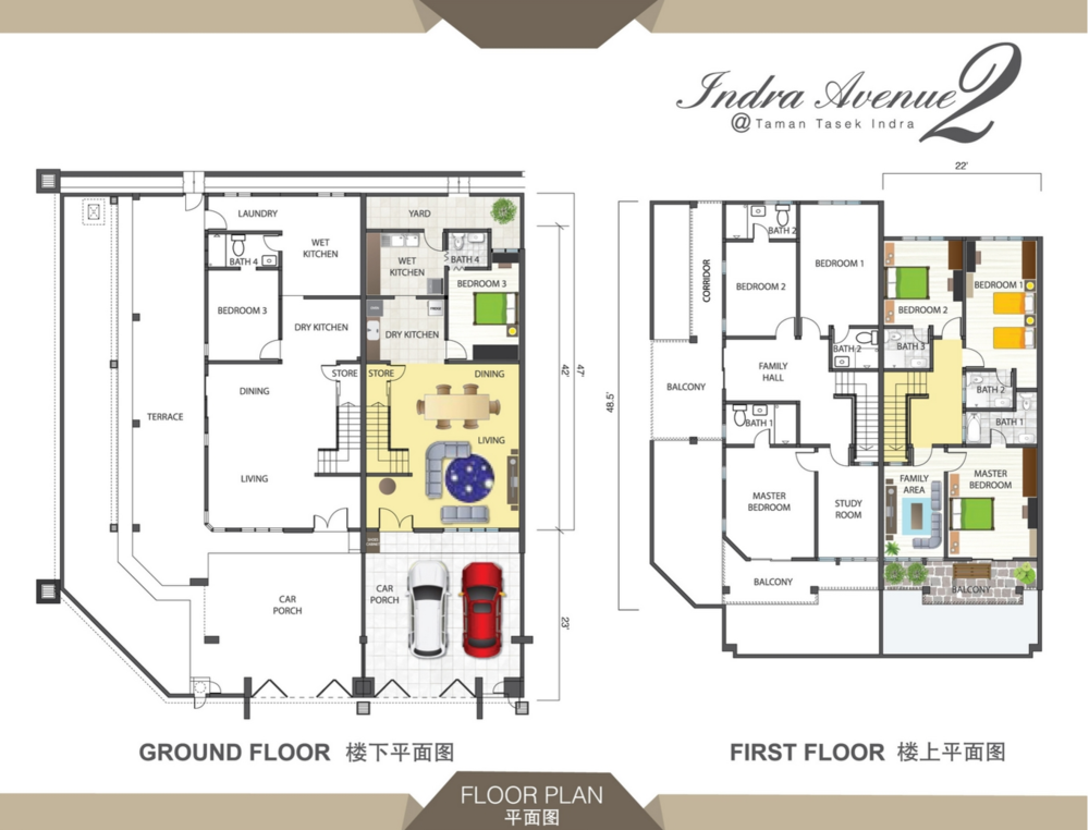 Indra Avenue Indra Avenue 2 Floor Plan