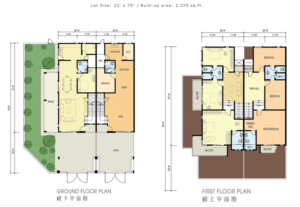Tiara Lake Park Type 5D Floor Plan