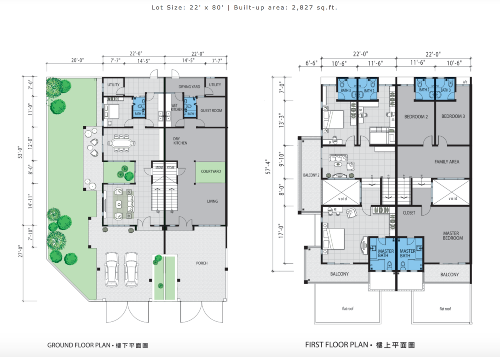 Tiara Lake Park Type C Floor Plan