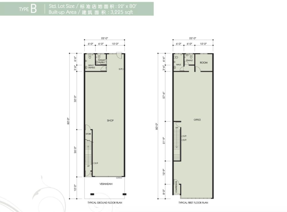 Bandar Seri Botani Seri Tasik Botani Phase 5.1 Type B Floor Plan