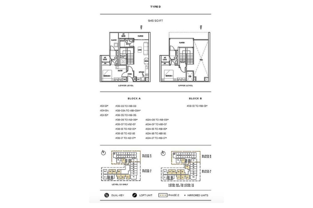 The Luxe by Infinitum Type D Floor Plan