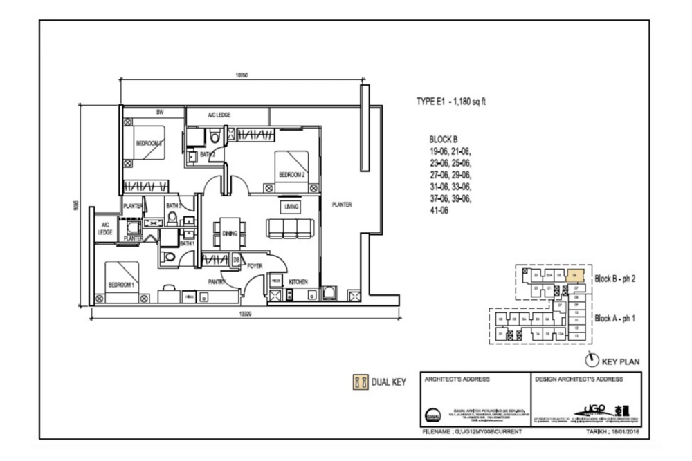 The Luxe by Infinitum Type E1 Floor Plan