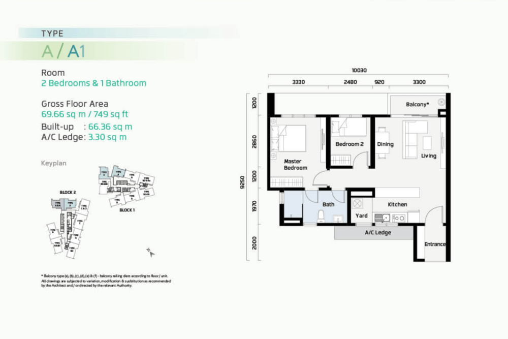 Panorama Residences Type A/A1 Floor Plan