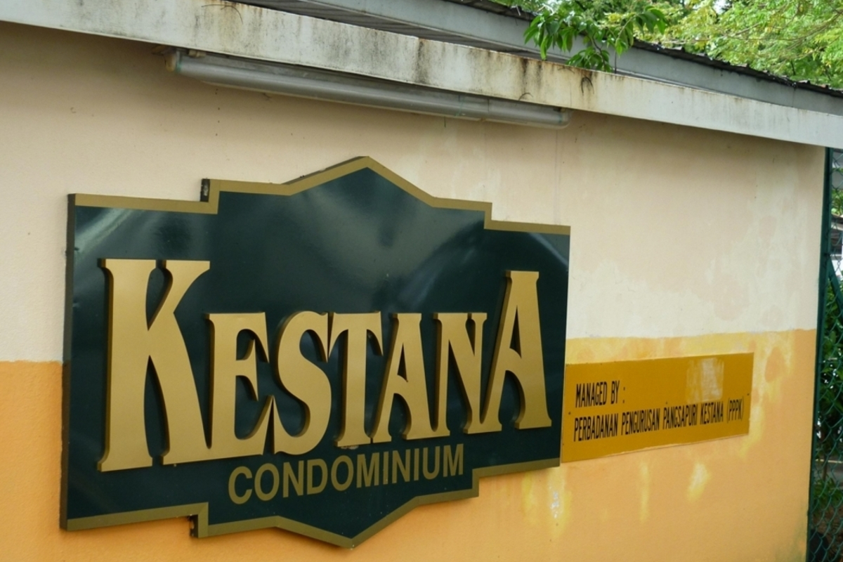 Kestana Condominium Photo Gallery 0