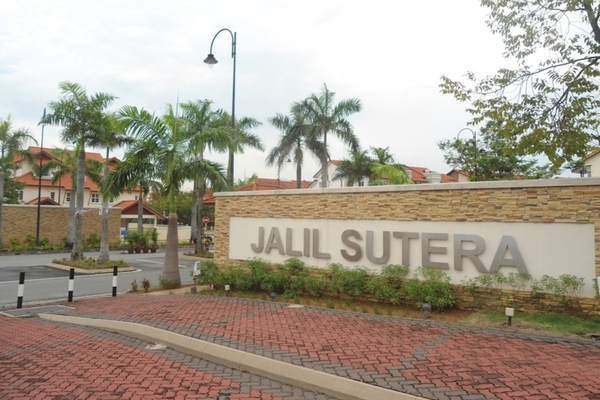 Jalil Sutera's cover picture