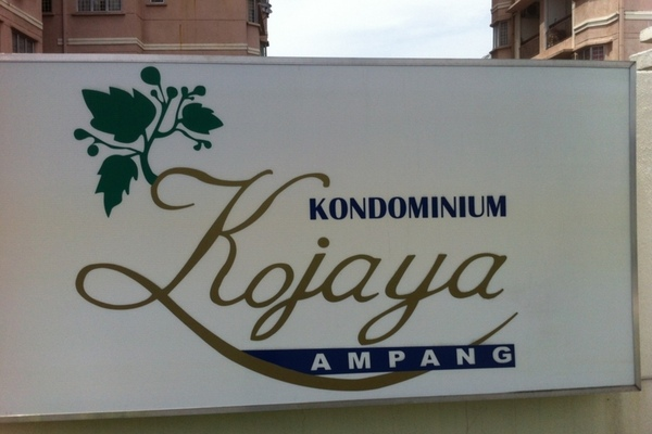 Kojaya's cover picture