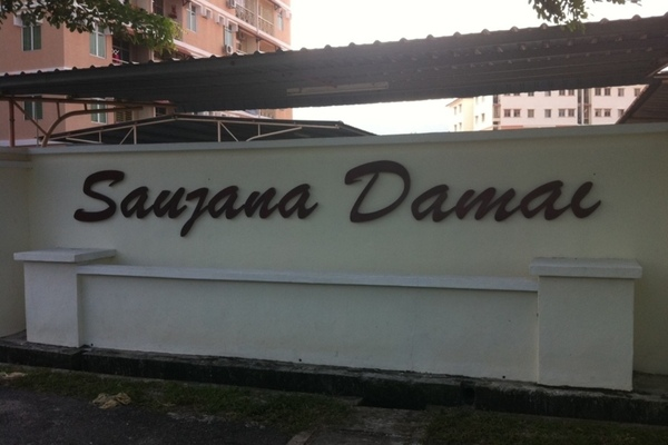 Saujana Damai's cover picture