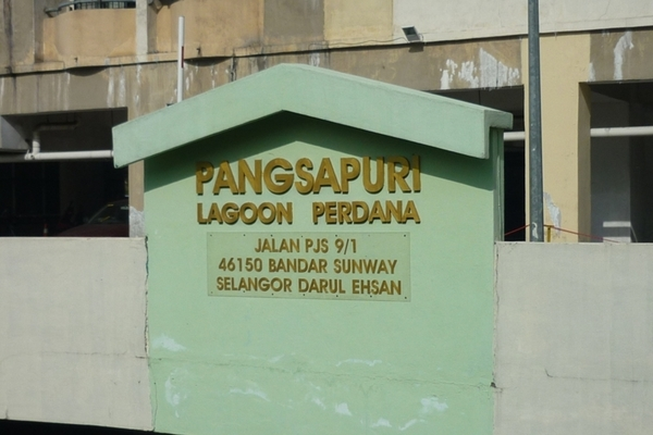 Lagoon Perdana's cover picture