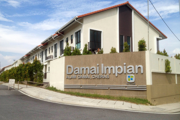 Taman Damai Impian 1's cover picture