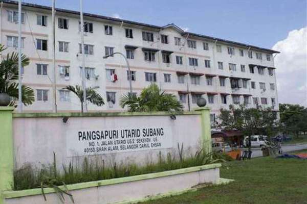 Bandar Pinggiran Subang's cover picture