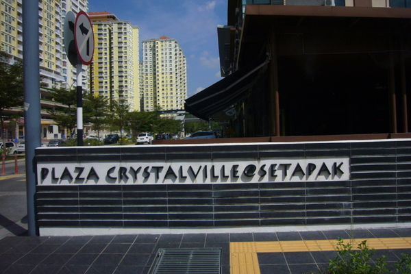 Plaza Crystalville's cover picture