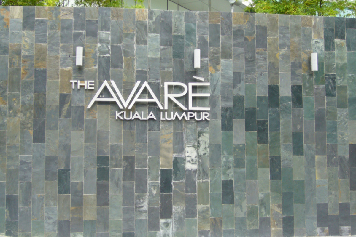 The Avare Photo Gallery 0