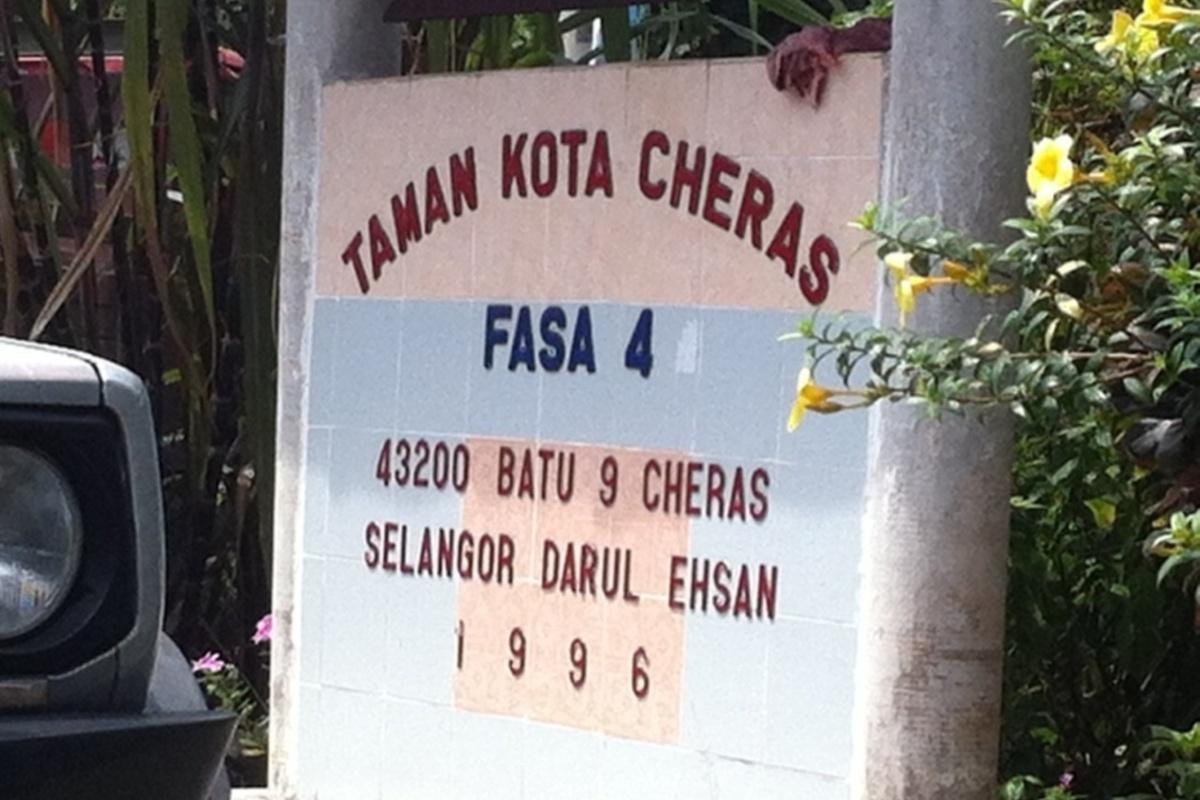 Taman Kota Cheras Photo Gallery 2