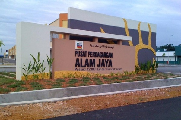 Alam Jaya Commercial Centre's cover picture