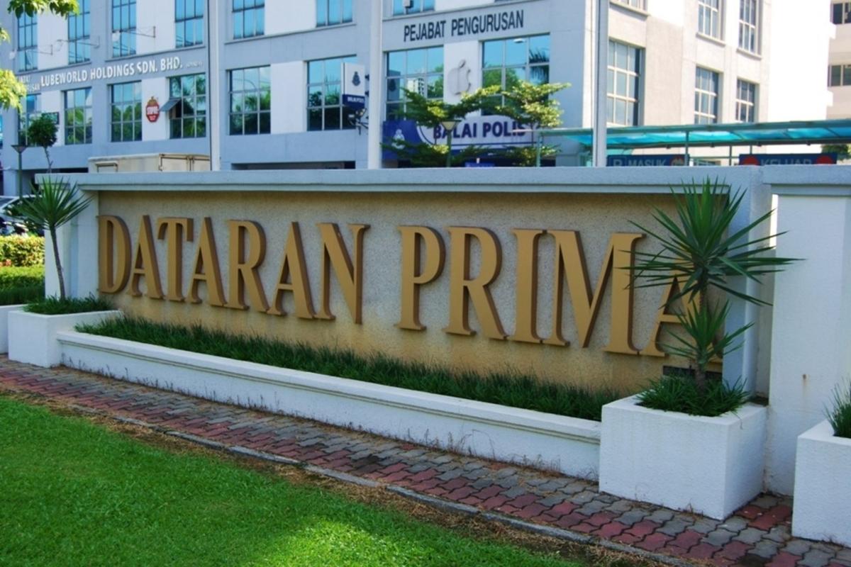 Dataran Prima Photo Gallery 0