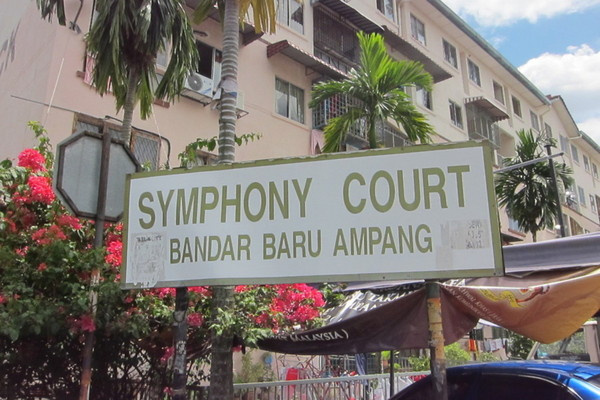 Symphony Court's cover picture