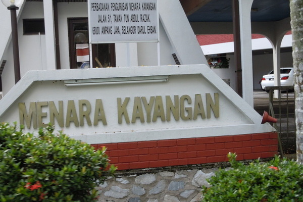 Menara Kayangan Apartment's cover picture