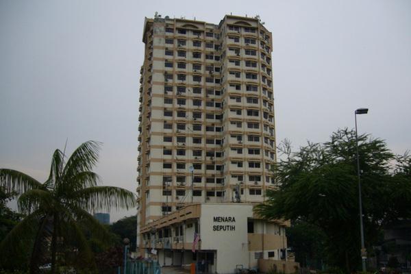 Menara Seputih in Seputeh