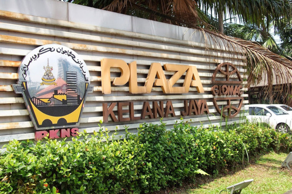 Plaza Kelana Jaya's cover picture