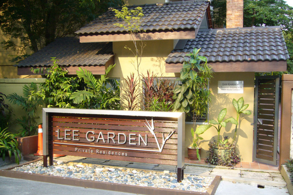Lee Garden's cover picture