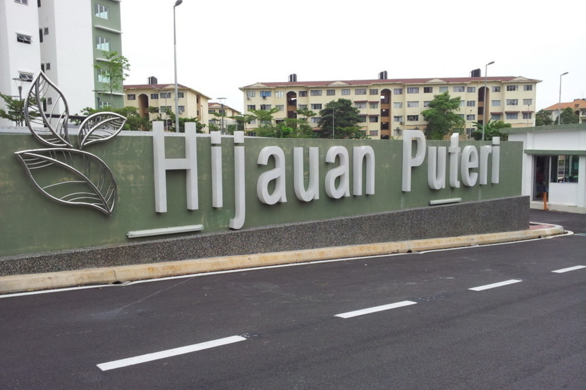 Hijauan Puteri Photo Gallery 1