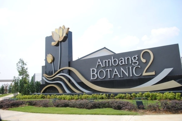 Ambang Botanic 2's cover picture