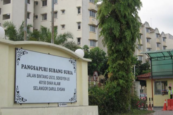 Suria Subang Apartment's cover picture