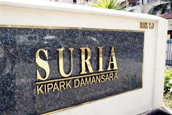 Suria KiPark Damansara's cover picture