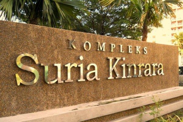 Suria Kinrara's cover picture
