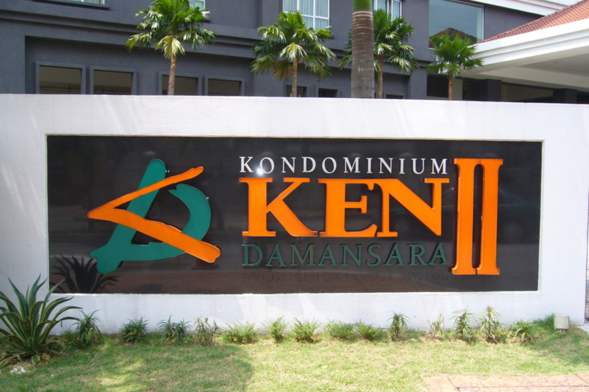 Ken Damansara II Photo Gallery 1