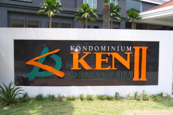 Ken Damansara II Photo Gallery 1